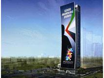 Dubai LED Screen